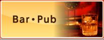 Bar・Pub